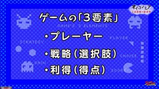 f:id:yukihamu:20171108204014p:plain
