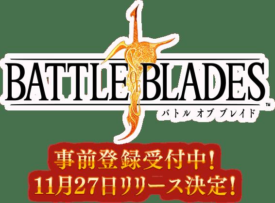 f:id:yukihamu:20171125061038p:plain