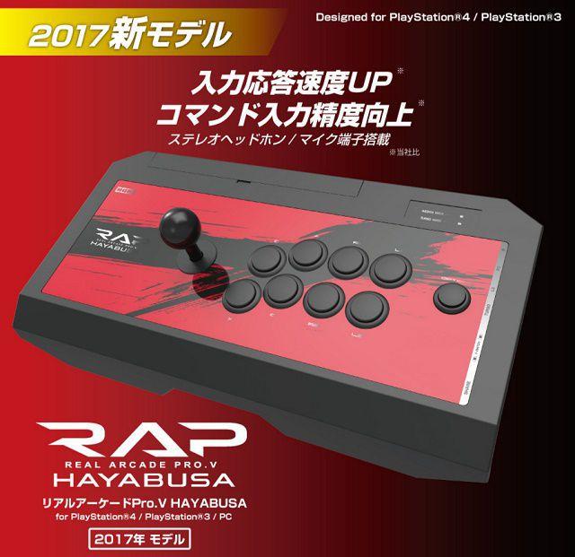 f:id:yukihamu:20171208164948j:plain