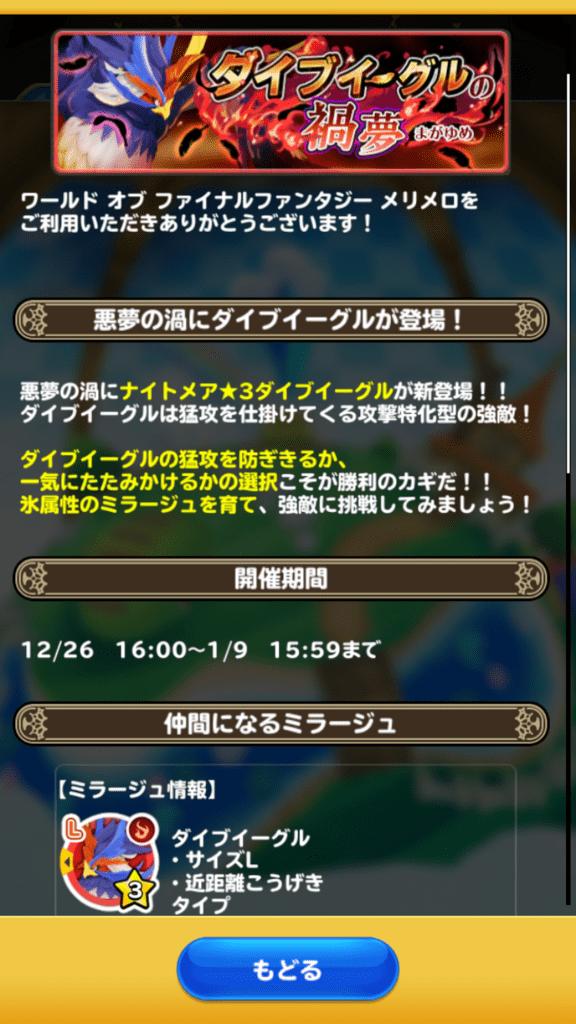 f:id:yukihamu:20171226202904p:plain