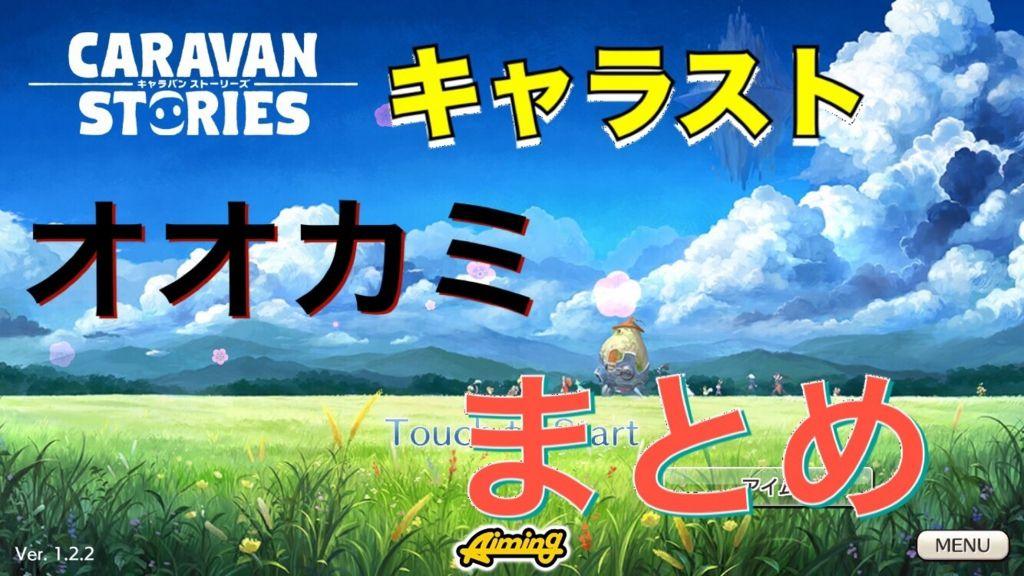 f:id:yukihamu:20180104183817j:plain