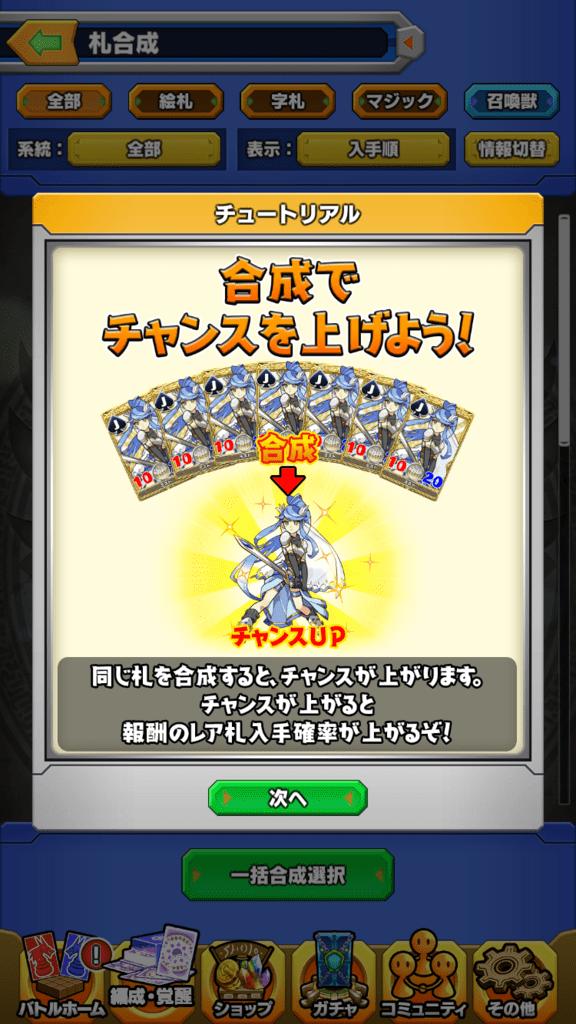 f:id:yukihamu:20180108121405p:plain