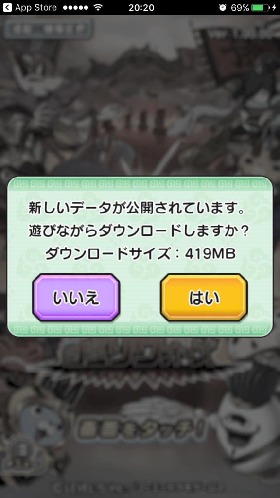 f:id:yukihamu:20180113202146p:plain