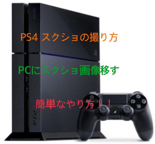 f:id:yukihamu:20180115182807j:plain