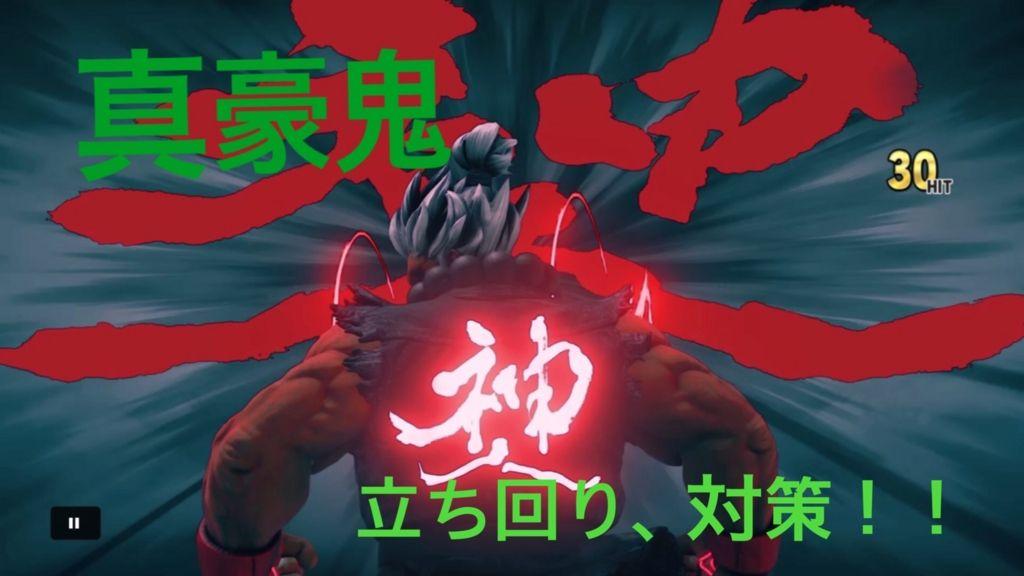 f:id:yukihamu:20180119183504j:plain