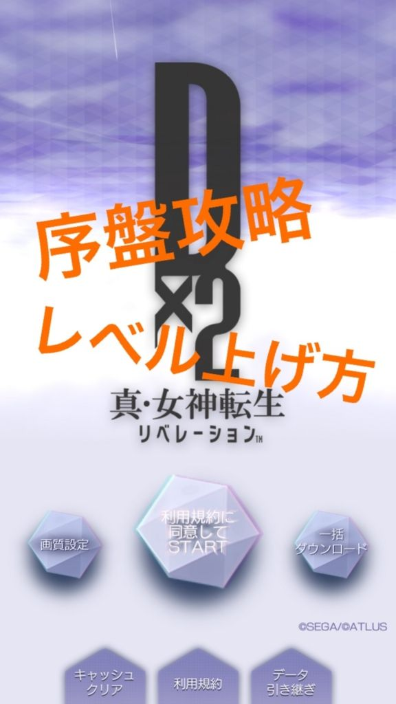 f:id:yukihamu:20180123224620j:plain