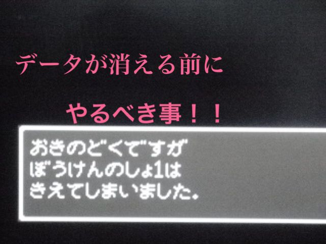 f:id:yukihamu:20180130225159j:plain