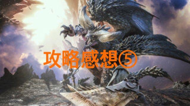 f:id:yukihamu:20180205225409j:plain