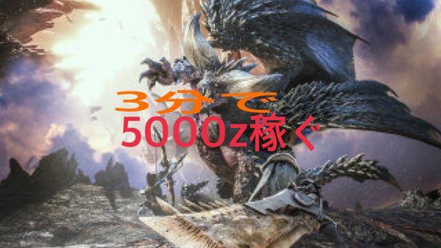 f:id:yukihamu:20180209222316j:plain