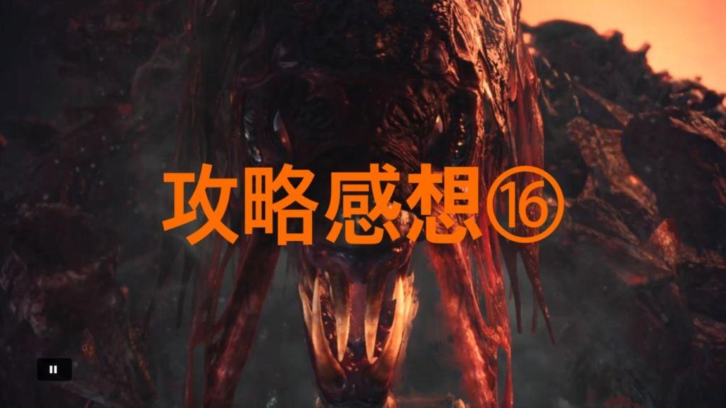f:id:yukihamu:20180220215129j:plain