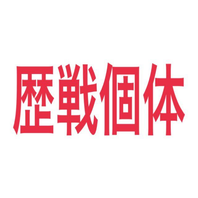 f:id:yukihamu:20180223225105j:plain