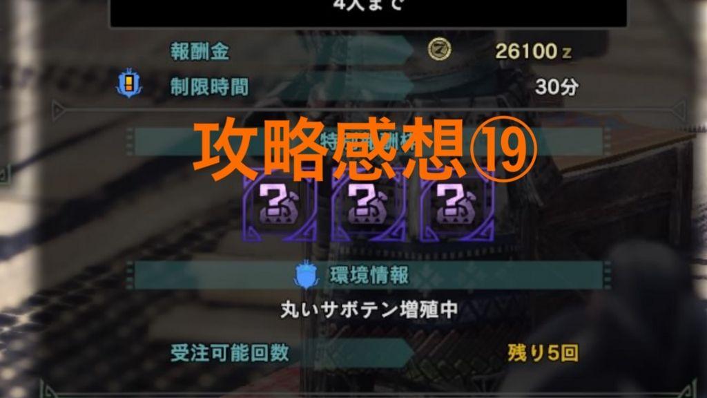 f:id:yukihamu:20180308185708j:plain