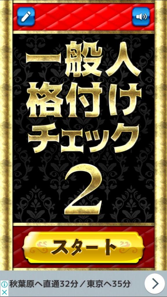 f:id:yukihamu:20180315212102j:plain