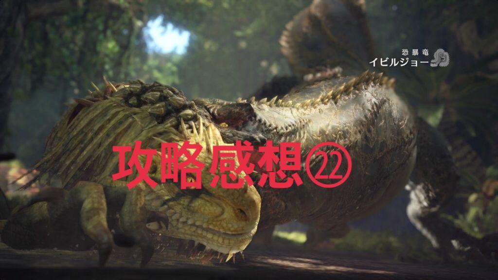 f:id:yukihamu:20180323060220j:plain