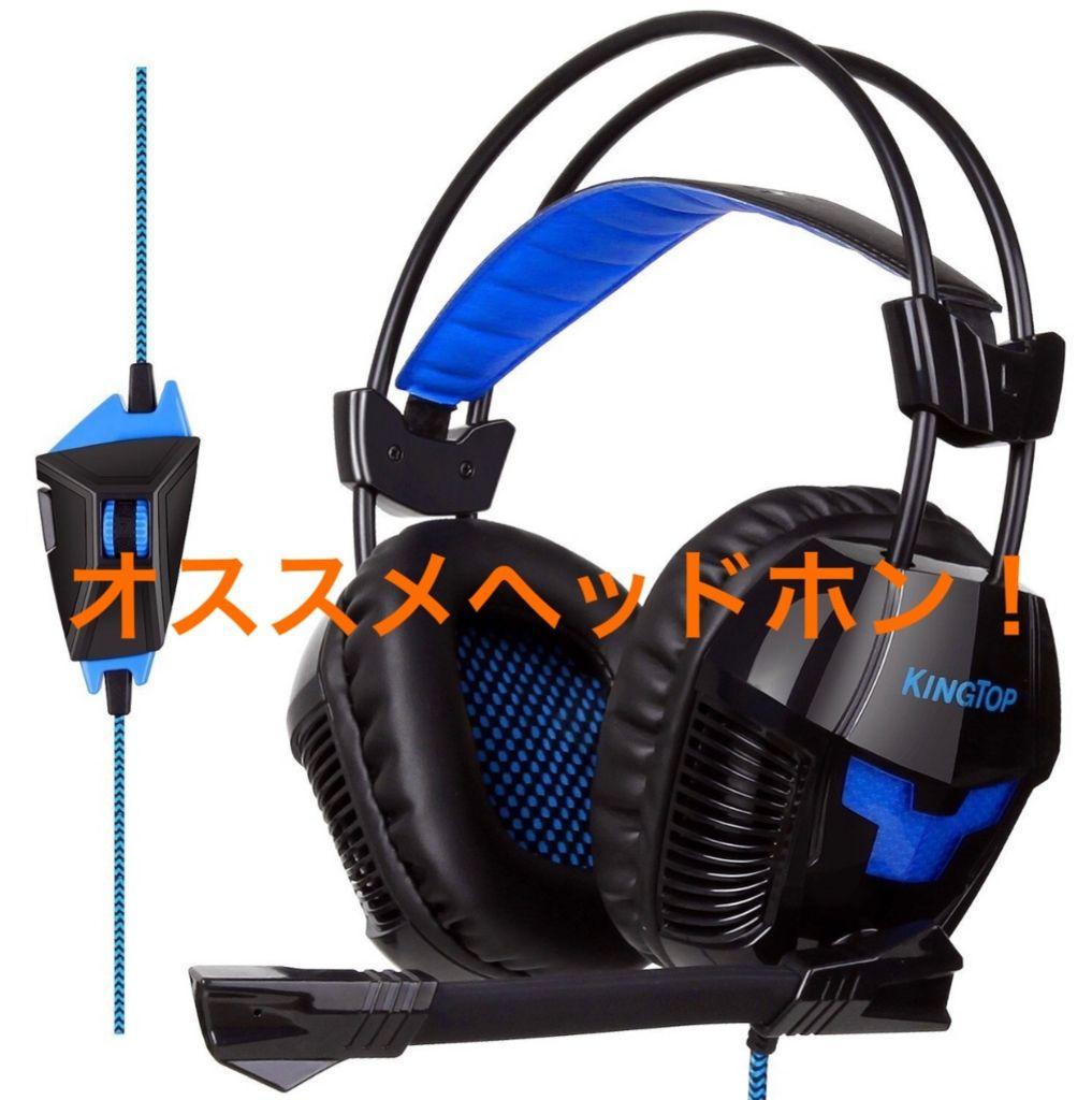 f:id:yukihamu:20180325214051j:plain