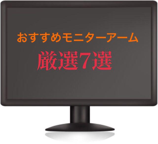 f:id:yukihamu:20180406223704j:plain
