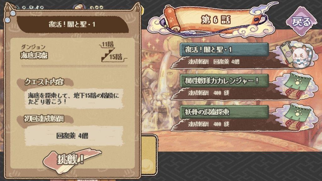 f:id:yukihamu:20180426202645j:plain