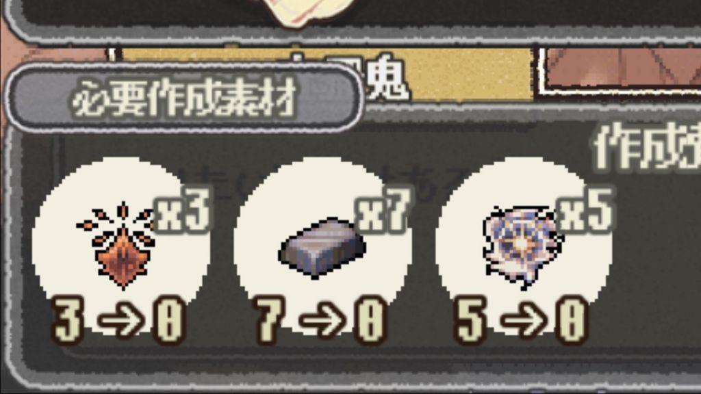 f:id:yukihamu:20180501222151j:plain
