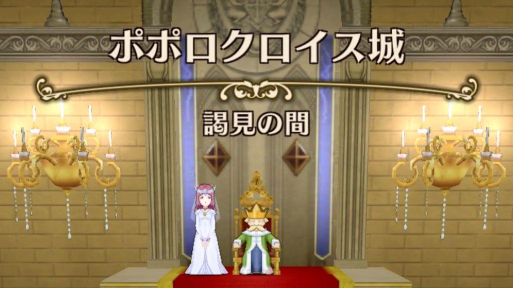 f:id:yukihamu:20180509224446j:plain