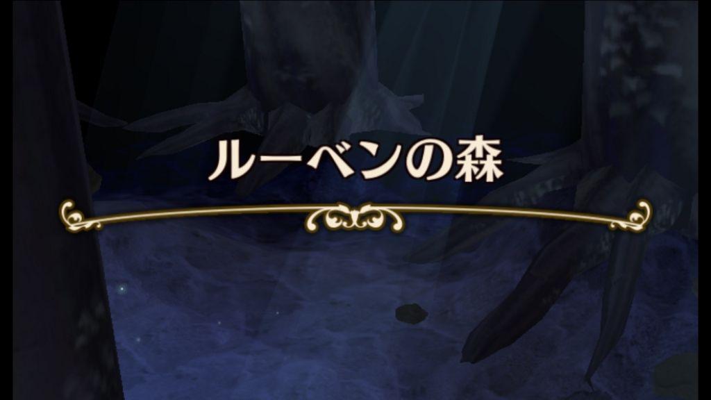 f:id:yukihamu:20180514152048j:plain