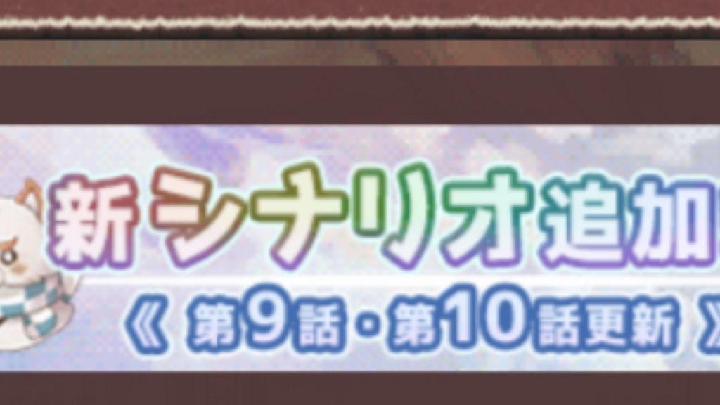 f:id:yukihamu:20180519000138j:plain