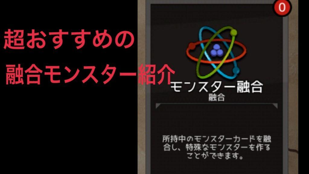 f:id:yukihamu:20180603223243j:plain