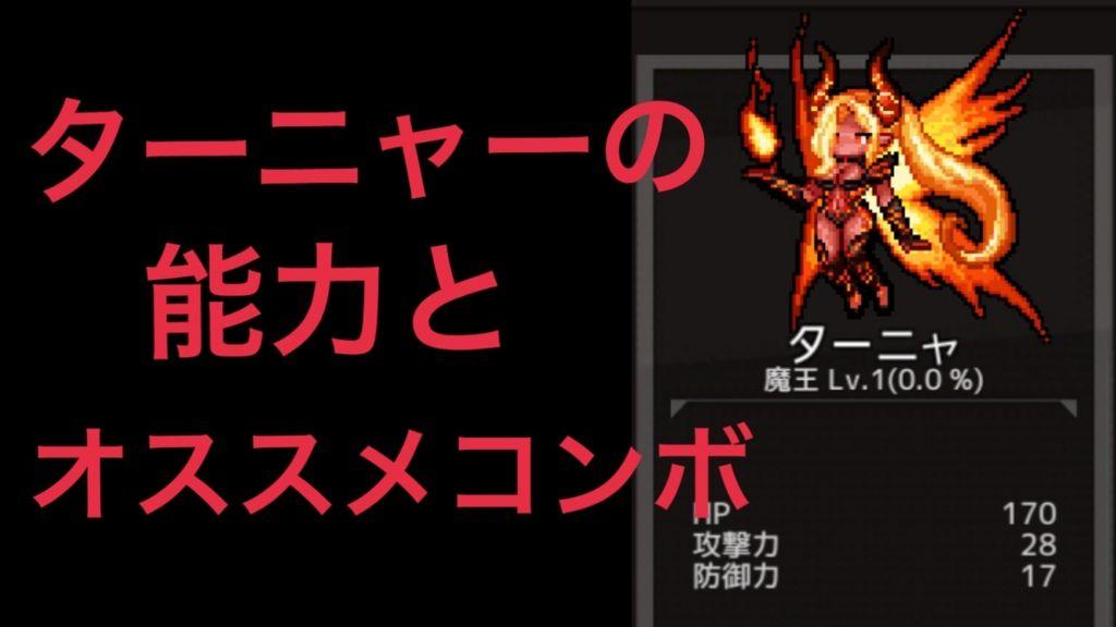 f:id:yukihamu:20180613191552j:plain