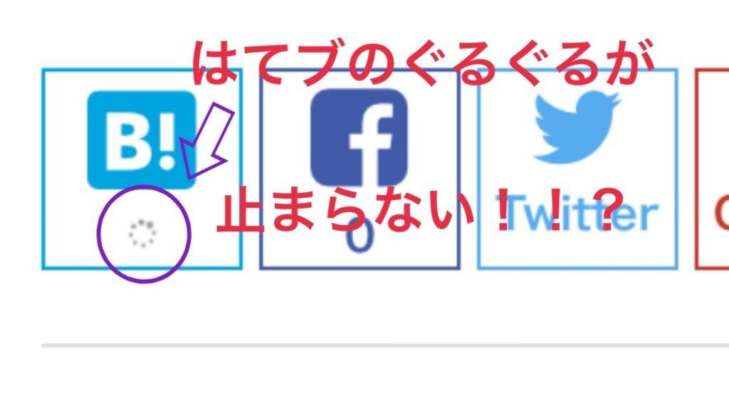 f:id:yukihamu:20180625231858j:plain