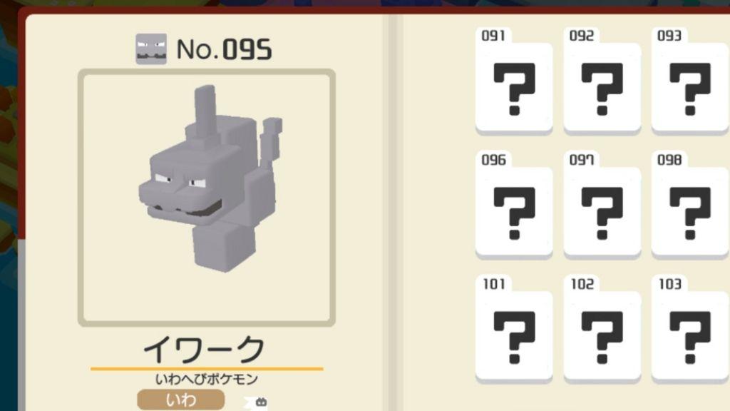 f:id:yukihamu:20180706214543j:plain
