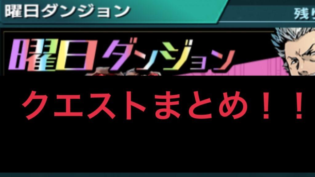 f:id:yukihamu:20180728201652j:plain