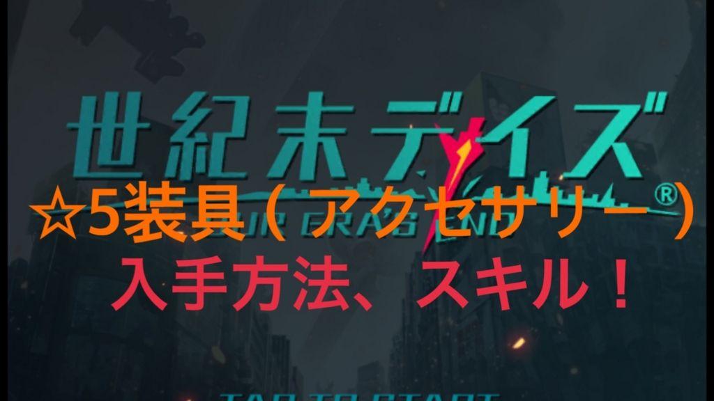 f:id:yukihamu:20180805210149j:plain