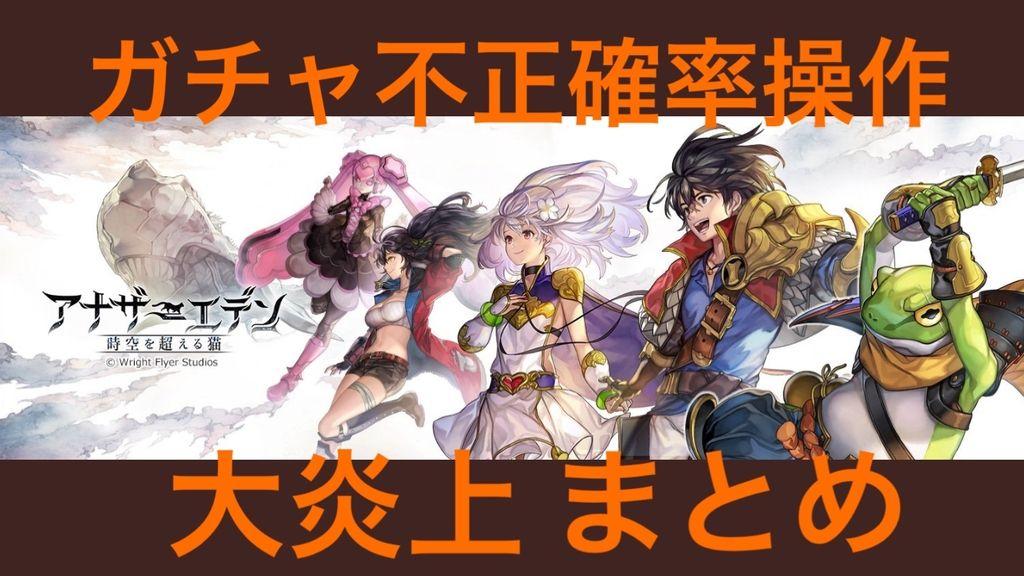 f:id:yukihamu:20180919200032j:plain