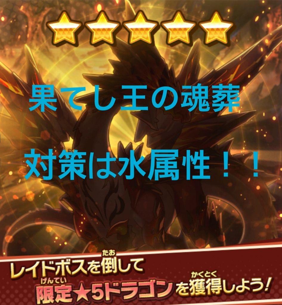 f:id:yukihamu:20181002221626j:plain