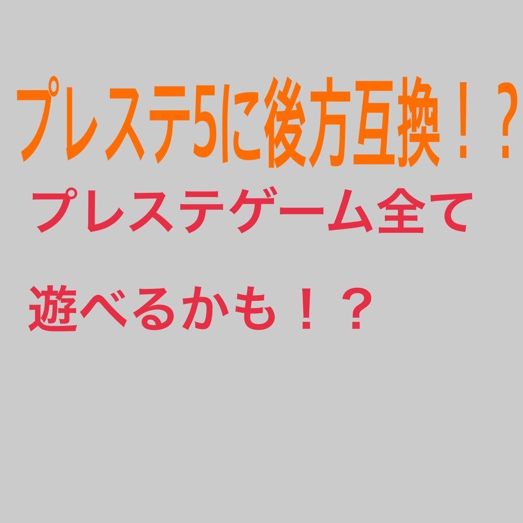 f:id:yukihamu:20181013220716j:plain