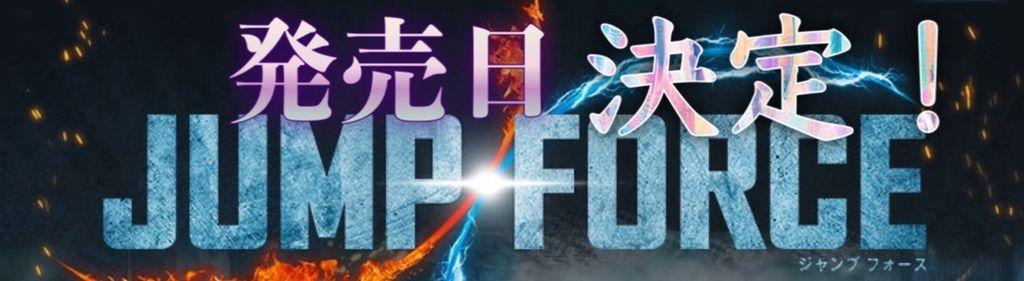 f:id:yukihamu:20181029191618j:plain