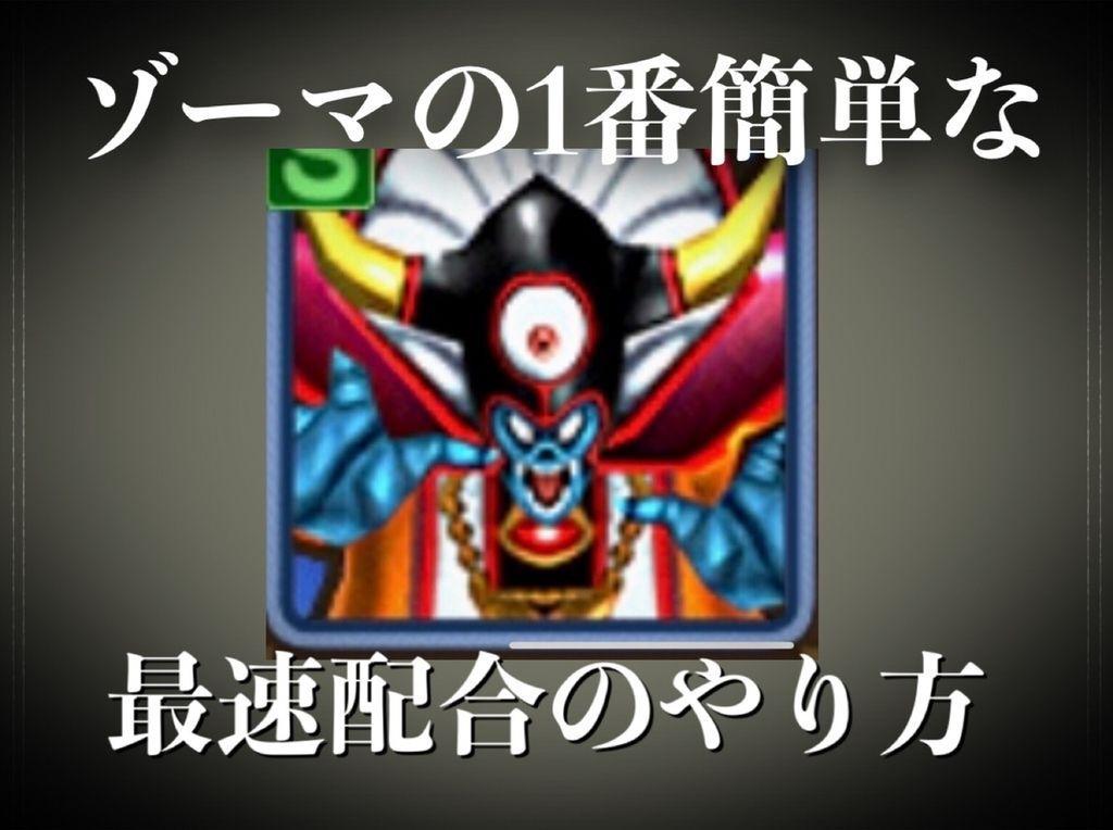 f:id:yukihamu:20181112154806j:plain