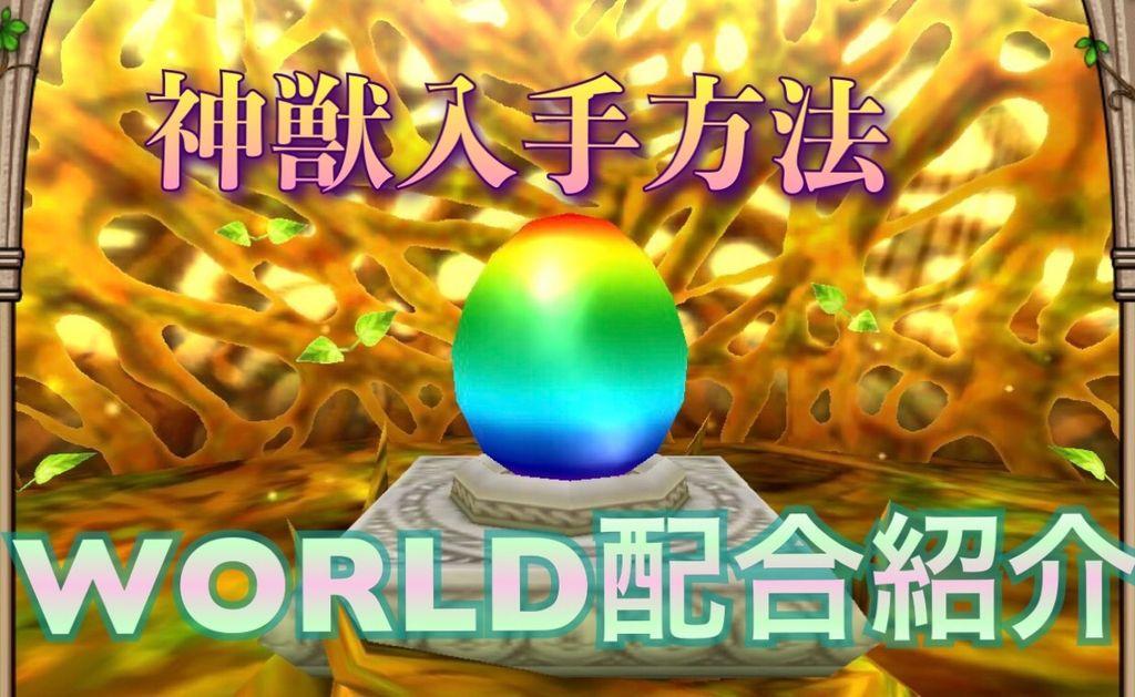 f:id:yukihamu:20181116130815j:plain