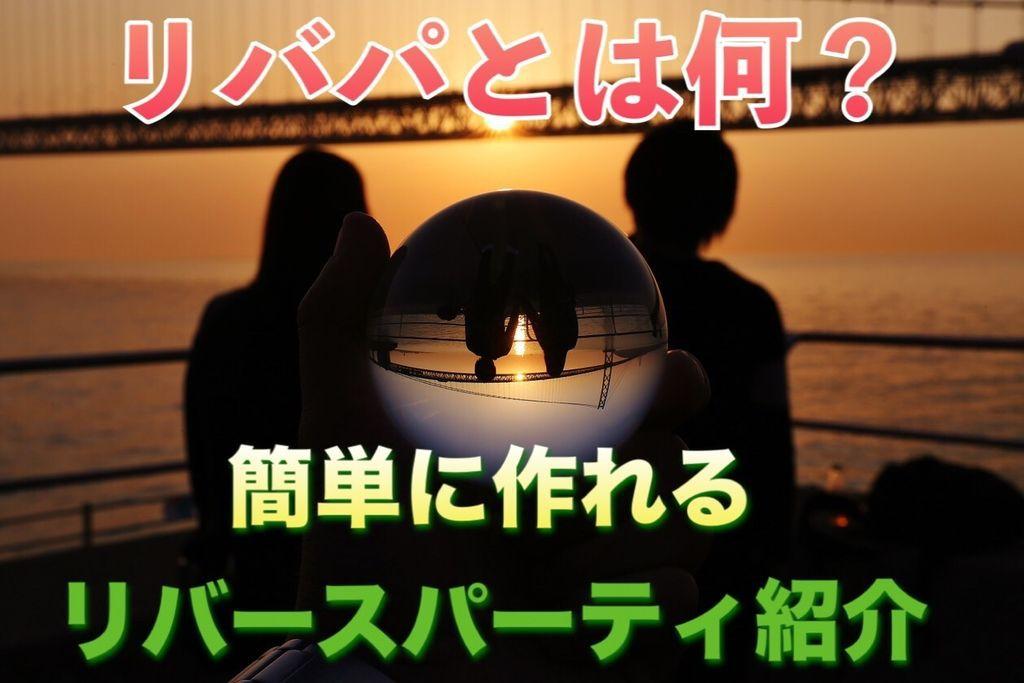 f:id:yukihamu:20181130230046j:plain