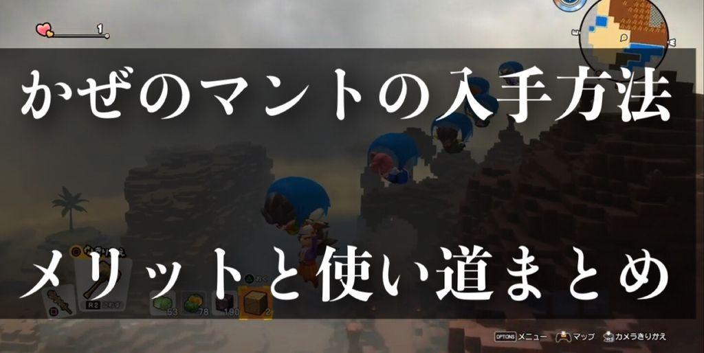 f:id:yukihamu:20181220222710j:plain