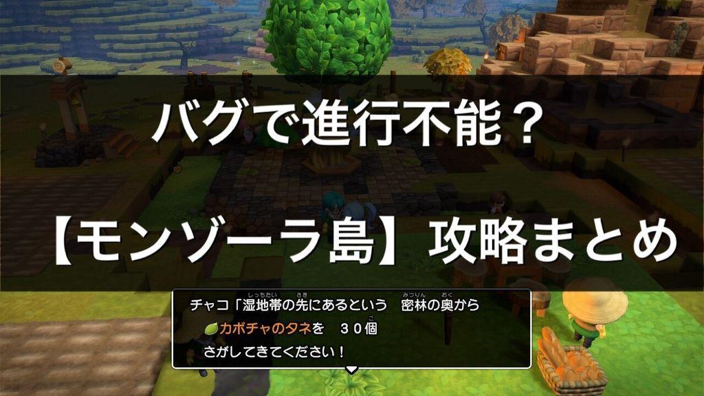 f:id:yukihamu:20181221225313j:plain