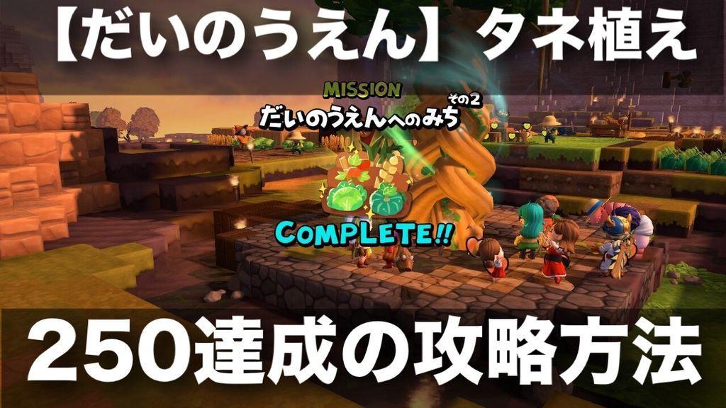 f:id:yukihamu:20181222211407j:plain
