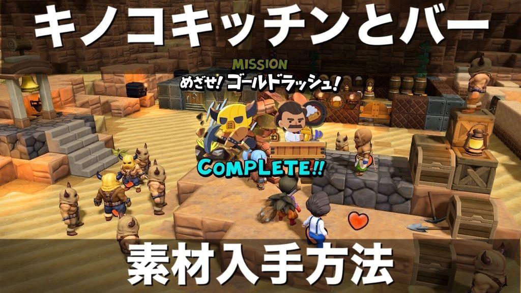 f:id:yukihamu:20181223215330j:plain