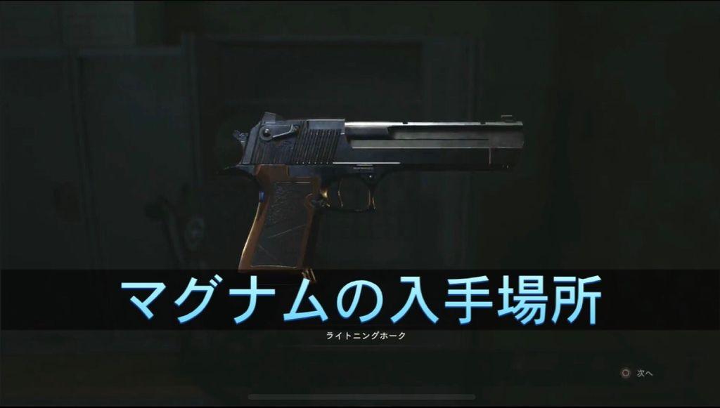 f:id:yukihamu:20190125201014j:plain
