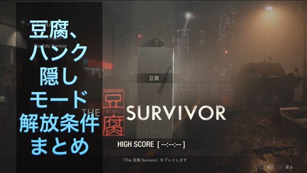 f:id:yukihamu:20190125224253j:plain