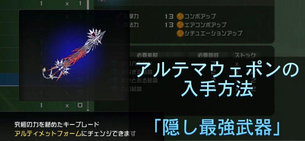 f:id:yukihamu:20190202221026j:plain